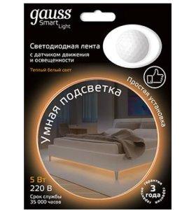 Gauss Умная подсветка 5W