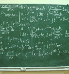 Высшая математика и ТВ