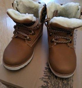 Тёплые ботинки для мальчика