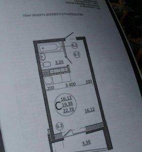 Квартира, студия, 2.3 м²