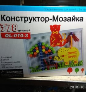 Продаю детскую мозайку.