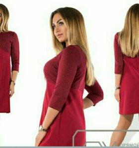 Новое платье , р50
