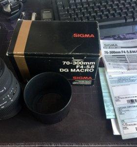 Sigma 70-300 F4-5.6 DG Macro for Canon