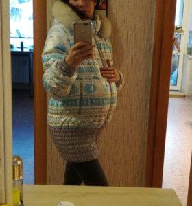 Куртка для беременных +штаны