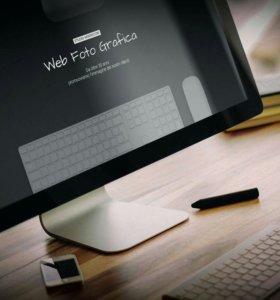 Создание Сайтов Продвижение