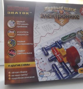 """Электронный конструктор """"Знаток"""" 34 схемы"""