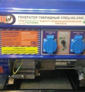 Генератор гибридный спец hg 2500
