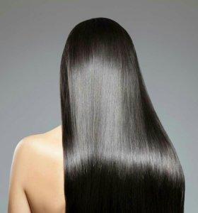 Ботокс волос,кератиновое выпрямление волос