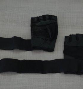 Перчатки + лямки
