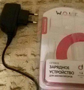 Новое сетевое зарядное устройство W.O.L.T.