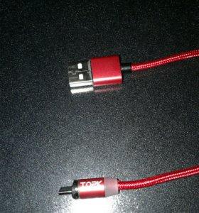 Магнитный кабель для зарядки