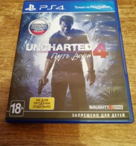 Uncharted 4 (PS4)