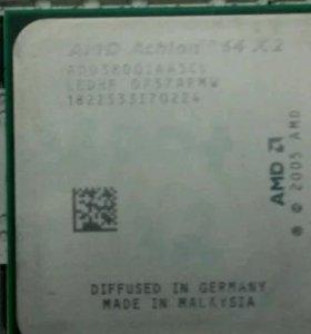 Продам оперативу ddr2 1 gb и процессор amd