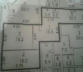 Квартира, 2 комнаты, 70.4 м²