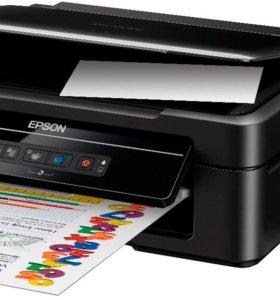 Печать, сканирование, ксерокопирование