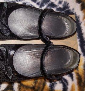 Туфли Kapika 36 размер
