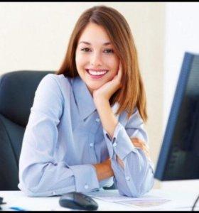 Менеджер по поиску клиентов