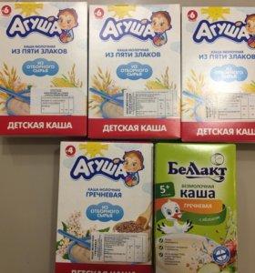 Каши молочные Агуша и Беллакт