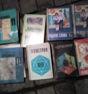 Учебники времён СССР