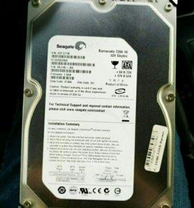 Жесткий диск на 320 GB