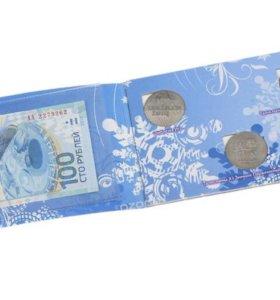 Монеты Сочи 2014 и купюра Sochi буклет набор 4м+1к