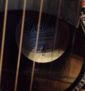 Новая акустическая и классическая гитара