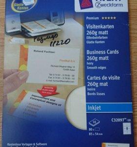 Заготовки для визиток 85х54