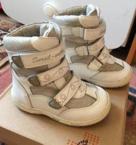 Ортопедические зимние ботиночки Sursil-ortho