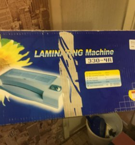 Ламинатор