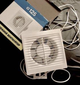 Вытяжной вентилятор новый
