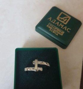 Золотое кольцо с бриллиантами, обмен/продажа