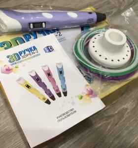 3D pen 2 поколение ( ручка 3 д)