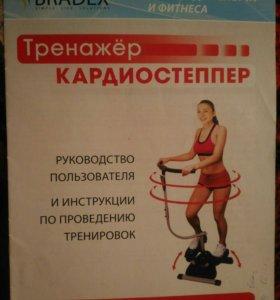 Тренажер для всех групп мышц.