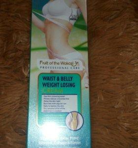 Жиросжигающий крем для похудения
