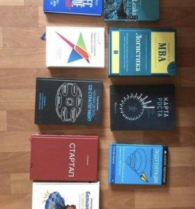 Книги. 1+1 = 3 книги