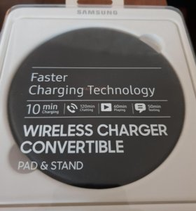 Беспроводная зарядка Samsung EP-PG950BBRGRU