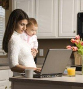 Работай, зарабатывай и будь всегда рядом с семьей.