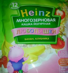 Каша Heinz любопышки