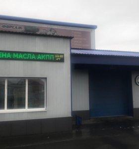 Автосервис ФОРСАЖ г.Троицк, ул.Советская , 137