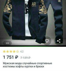 Костюм спортивный, синий. 2XL
