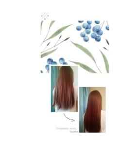 Полировка волос ✨