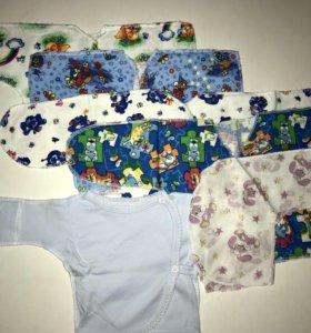 Новая Детская Одежда все за 300