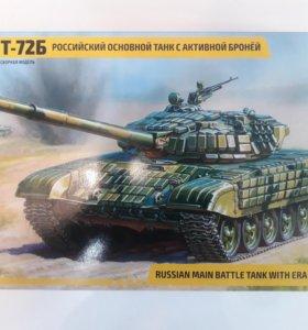 Сборная модель танка Т72Б