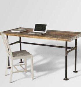 Стильный стол