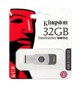 НОВЫЕ флешки Kingston 32Gb, запечатаны