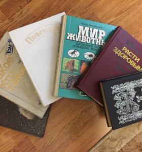 Книги для развития детей 6 штук