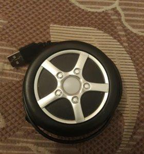 USB-HAB