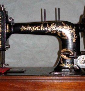 Швейная машинка «SINGER» 1903г. (идеале)