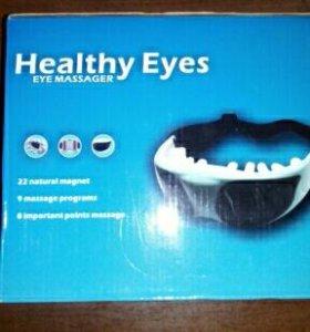 Healthy Eyes НОВЫЙ