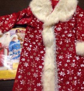 Новый карнавальный костюм Дед Мороз